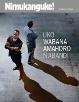 Kanama2014| Uko wabana amahoro n'abandi