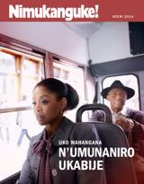 Nzeri2014| Uko wahangana n'umunaniro ukabije