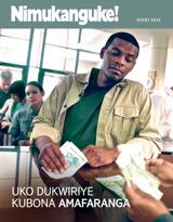 Nzeri2015| Uko dukwiriye kubona amafaranga