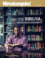No.2 2016| Ese Bibiliya ni igitabo gisanzwe?