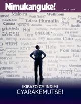 No.3 2016| Ikibazo cy'indimi cyarakemutse!
