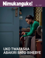 No.1 2017| Uko twafasha abakiri bato bihebye
