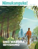 No.1 2018| Uko wabona ibyishimo