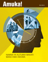 Mwezi wa 2, 2014| Namna ya Kutumia Wakati Wako kwa Hekima