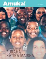 Mwezi wa 11, 2014| Siri ya Kuwa na Furaha Katika Maisha