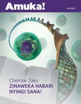 Mwezi wa 8, 2015  Chembe Zako—Zinaweka Habari Nyingi Sana!