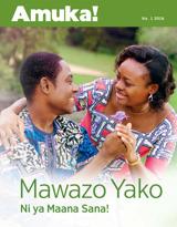 Na.1 2016| Mawazo Yako Ni ya Maana Sana!
