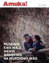 Na.3 2018  Musaada kwa Wale Wenye Wamefiwa na Mupendwa wao