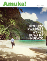 Na.1 2020| Kitulizo kwa Wale Wenye Kuwa na Mukazo