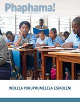 Okthoba2012| Indlela Yokuphumelela Esikoleni