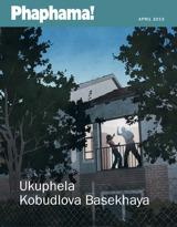 Ephreli2013  Ukuphela Kobudlova Basekhaya