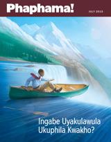 Julayi2015  Ingabe Uyakulawula Ukuphila Kwakho?