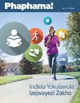 No.4 2016  Indlela Yokulawula Izejwayezi Zakho
