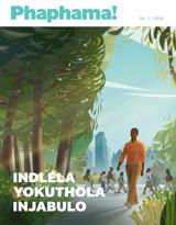 No.1 2018| Indlela Yokuthola Injabulo