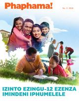No.2 2018| Izinto Ezingu-12 Ezenza Imindeni Iphumelele