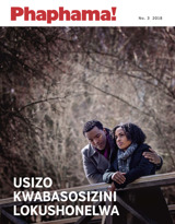No.3 2018| Usizo Kwabasosizini Lokushonelwa