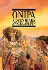 Onipa a Ɔsen Biara a Watra Ase Pɛn