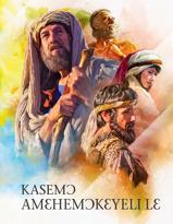 Kasemɔ Amɛhemɔkɛyeli Lɛ