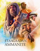Etaagaadan Ammanite