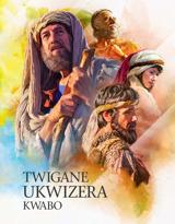 Twigane ukwizera kwabo
