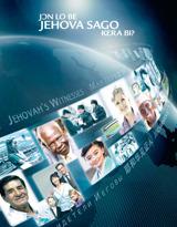 Jɔn lo be Jehova sago kɛra bi?