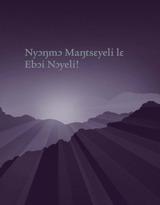 Nyɔŋmɔ Maŋtsɛyeli lɛ Ebɔi Nɔyeli