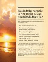 Ñuulá'dxilu' ñánnalu' xi riní' Biblia de cani huanabadiidxalu' la?