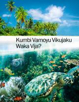 Kumbi Vamoyu Vikujaku Waka Vija?
