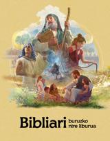 Bibliari buruzko nire liburua