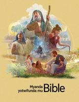 Myanda Yotwifunda mu Bible