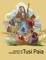 Lesona E te Aʻoaʻoina Mai i le Tusi Paia
