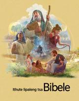 Ithute Lipaleng Tsa Bibele