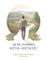 Şa be Jîyînêra Heta-Hetayê!; Hînbûna Kitêba Pîroz Destpêkin