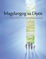 Magdangog sa Dios Asin Mabuhay nin Daing Katapusan