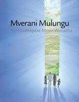 Mverani Mulungu Kuti Mudzapeze Moyo Wosatha