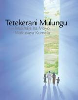 Tetekerani Mulungu Kuti Mukhale na Moyo Wakusaya Kumala