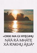«Oxki ma gi hye̱gihu̱ näˈä rä mhäte xä rˈakhu̱ Äjuä»
