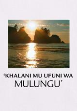 'Khalani Mu Ufuni Wa Mulungu'