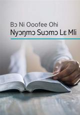 Bɔ Ni Ooofee Ohi Nyɔŋmɔ Suɔmɔ Lɛ Mli