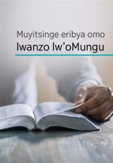 Muyitsinge eribya omo lwanzo lw'oMungu