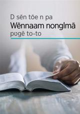 D sẽn tõe n pa Wẽnnaam nonglmã pʋgẽ to-to