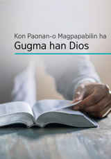 Kon Paonan-o Magpapabilin ha Gugma han Dios
