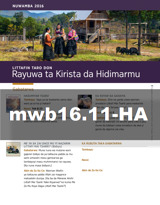 Nuwamba2016