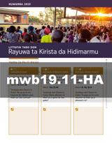 Nuwamba2019
