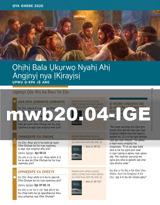 Ọya Ohene2020
