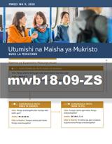 Mwezi wa 9, 2018