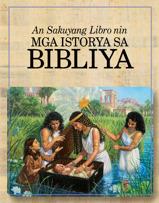 An Sakuyang Libro nin mga Istorya sa Bibliya