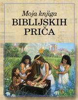 Moja knjiga biblijskih priča