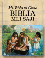 Mi-Wolo Ni Gbaa Biblia Mli Saji