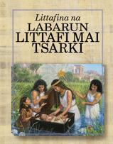 Littafina na Labarun Littafi Mai Tsarki
